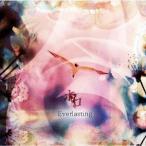 ホロ Everlasting CD ※特典あり