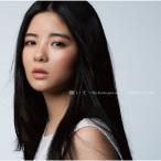 田村芽実 輝いて 〜My dream goes on〜 [CD+DVD]<初回限定盤A> 12cmCD Single ※特典あり