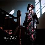 ���� 1987 ��2CD+DVD�ϡ�������ס� CD