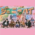 ジェニーハイ ジェニーハイ [CD+DVD]<初回限定盤> CD ※特典あり
