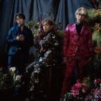 Sonar Pocket flower [CD+DVD]<初回限定盤A> CD