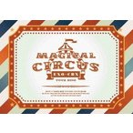 "EXO-CBX EXO-CBX """"MAGICAL CIRCUS"""" TOUR 2018 [2Blu-ray Disc+CD+フォトブック+スマプラ付]<初回生産限定盤> Blu-ray Disc ※特典あり"