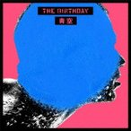 The Birthday 青空 [CD+DVD]<初回限定盤> 12cmCD Single ※特典あり