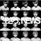 NEWS 「生きろ」<通常盤> 12cmCD Single