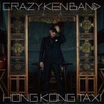 クレイジーケンバンド 香港的士<レコードの日対象商品/限定盤> LP