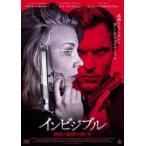 インビジブル 暗殺の旋律を弾く女 DVD
