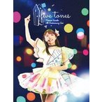 三森すずこ MIMORI SUZUKO 5th Anniversary LIVE 「five tones」 Blu-ray Disc