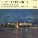 カレル アンチェル ショスタコーヴィチ 交響曲第5番 第1番 祝典序曲 タワーレコード限定 SACD Hybrid