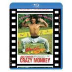 クレージー・モンキー/笑拳 日本劇場公開版 Blu-ray Disc