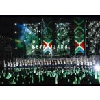 欅坂46 欅共和国2017<通常盤> DVD