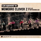 ももいろクローバーZ MTV Unplugged:Momoiro Clover Z LIVE Blu-ray [Blu-ray Disc+CD] Blu-ray Disc ※特典あり