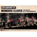 ももいろクローバーZ MTV Unplugged:Momoiro Clover Z LIVE DVD [DVD+CD] DVD ※特典あり