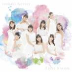 つばきファクトリー first bloom<通常盤> CD ※特典