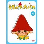 うちのウッチョパス VOL.4 DVD
