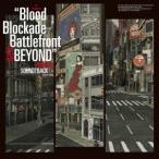 岩崎太整 TVアニメ「血界戦線 & BEYOND」オリジナルサウンドトラック Limited Edition<レコードの日対象商品/完全限定 LP