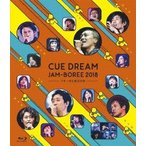 Yahoo!タワーレコード Yahoo!店Various Artists CUE DREAM JAM-BOREE 2018 -リキーオと魔法の杖- Blu-ray Disc