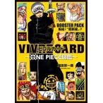 """尾田栄一郎 VIVRE CARD〜ONE PIECE図鑑〜 BOOSTER SET 集結!""""""""超新星""""""""!! Book"""