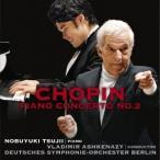 ショパン ピアノ協奏曲第2番 ノクターン