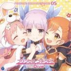 日高里菜 プリンセスコネクト!Re:Dive PRICONNE CHARACTER SONG 05 12cmCD Single