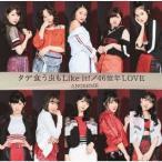 アンジュルム タイトル未定/46億年LOVE(仮) [CD+DVD]<初回生産限定盤SP> 12cmCD Single