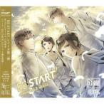 武内駿輔 SQ QUELL 「RE:START」 シリーズ3 12cmCD Single