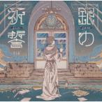 ����� ��ε��� ��CD+DVD�ϡ��������B�� 12cmCD Single ����ŵ����