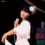 岩崎宏美 82岩崎宏美リサイタル 6 タワーレコード限定 CD