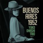 大橋祐子トリオ Buenos Aires 1952 LP (リマスター盤)<限定盤> LP
