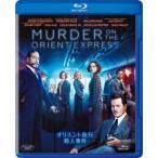 オリエント急行殺人事件 Blu-ray Disc
