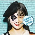 Gacharic Spin Go Luck! [CD+メンバーデザインブックレット]<完全生産限定盤/Type-MAI> CD