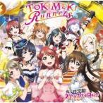 ������رॹ�����륢���ɥ�Ʊ���� TOKIMEKI Runners ��CD+DVD�� CD ����ŵ����