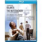 アラン・アルティノグル チャイコフスキー: 歌劇「イオランタ」/バレエ「くるみ割り人形」 Blu-ray Disc
