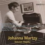 ヨハンナ・マルツィ ブラームス: ヴァイオリン・ソナタ第1番「雨の歌」 ラヴェル: ヴァイオリン・ソナタ CD