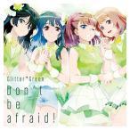 Glitter*Green Don't be afraid! ��CD+Blu-ray Disc�ϡ����������ס� 12cmCD Single ����ŵ����