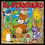 Hi-STANDARD The Gift LP