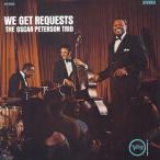 Oscar Peterson Trio プリーズ リクエスト タワーレコード限定 完全限定盤 SACD Hybrid