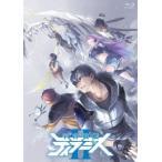 宇宙戦艦ティラミスII 地球限定コンプリート版 Blu-ray Disc