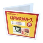タワレコ CD帯収納ケース Accessories