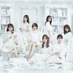 ǵ�ں�46 ����ƻ�ϱ��ꤷ�����ʤ� ��CD+Blu-ray Disc�ϡ���������/TYPE-D�� 12cmCD Single ����ŵ����