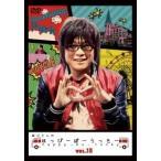 森川さんのはっぴーぼーらっきー VOL.18 DVD
