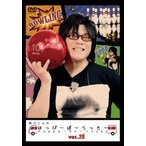 森川さんのはっぴーぼーらっきー VOL.20 DVD