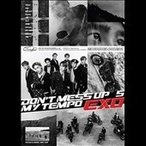 EXO Don't Mess Up My Tempo: EXO Vol.5 (ランダムバージョン) CD