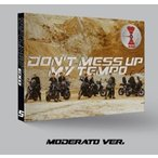 EXO Don't Mess Up My Tempo: EXO Vol.5 (MODERATO ver.) CD