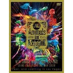 "Fear, and Loathing in Las Vegas The Animals in Screen III-""""New Sunrise"""" Release Tour 2017-2018 GRAND FINAL SP DVD ※特典あり"