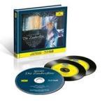カール・ベーム モーツァルト: 歌劇『魔笛』 [2CD+Blu-ray Audio] CD