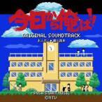 ����ѻ� �ɥ�ޡֺ������鲶��!!�ץ��ꥸ�ʥ롦������ɥȥ�å� CD