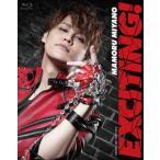MAMORU MIYANO ARENA LIVE TOUR 2018  EXCITING   Blu-ray