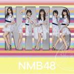 NMB48 僕だって泣いちゃうよ [CD+DVD]<初回限定盤Type-C/初回限定仕様> 12cmCD Single ※特典あり
