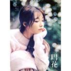 Jeong EunJi (Apink) ヘファ: 3rd Mini Album CD ※特典あり