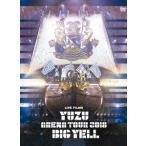 ゆず LIVE FILMS BIG YELL [2DVD+フォトブック] DVD ※特典あり